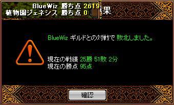 20061108122949.jpg