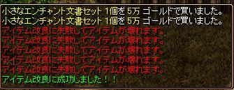 20061108123455.jpg