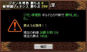 20061109082325.jpg