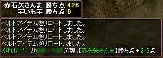 20061111084606.jpg