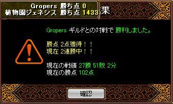20061111085857.jpg