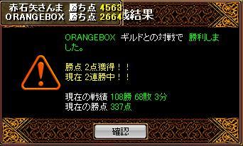 20061112112708.jpg