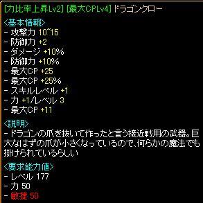 20061112113052.jpg