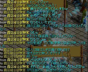 20061113081330.jpg