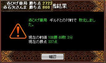 20061113082439.jpg