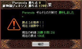 20061115084139.jpg