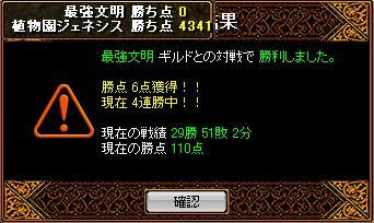 20061116081811.jpg