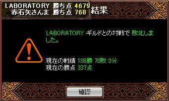 20061116082432.jpg