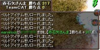20061118125948.jpg