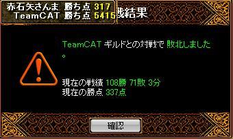 20061118130311.jpg