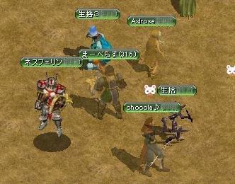 20061119115325.jpg