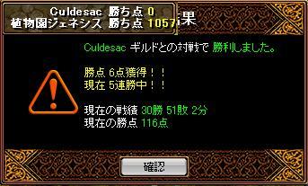 20061119115637.jpg