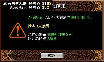 20061119120221.jpg