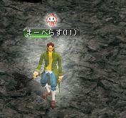 20061120091027.jpg