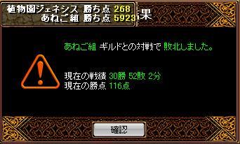 20061120091713.jpg