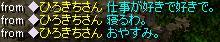 20061121095926.jpg
