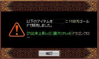 20061122083444.jpg