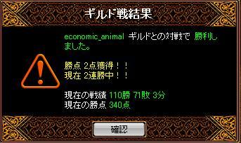 20061122084024.jpg