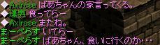 20061123140022.jpg