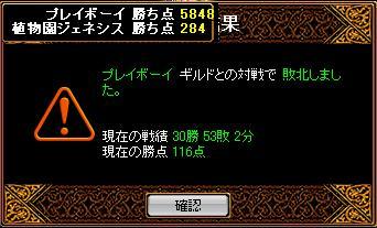 20061123140439.jpg
