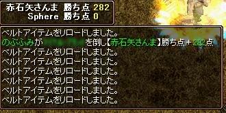 20061124083823.jpg