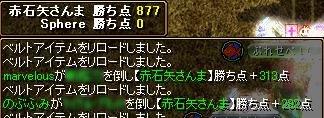 20061124084245.jpg