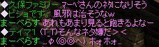 20061125141354.jpg