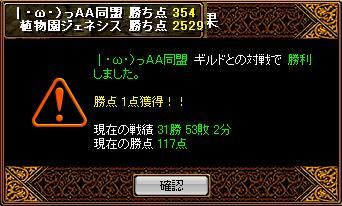 20061127082154.jpg