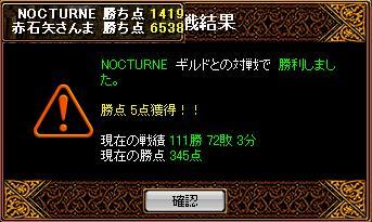 20061128104136.jpg