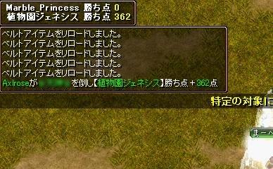 20061129091220.jpg