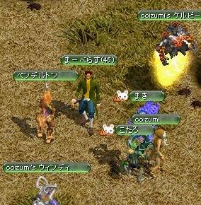 20061130111217.jpg