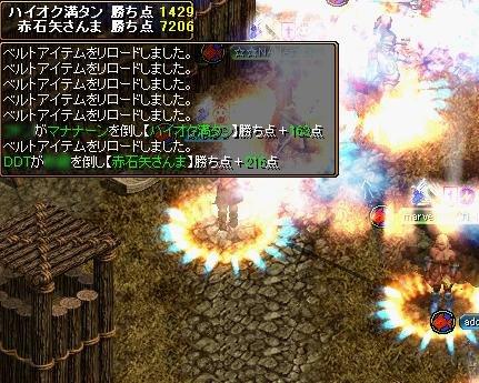 20061203143457.jpg