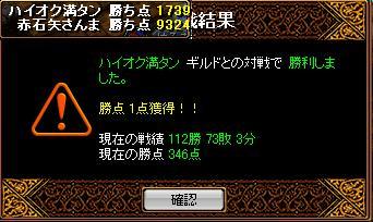 20061203143543.jpg