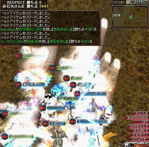 20061205094940.jpg