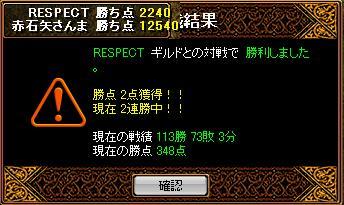 20061205095203.jpg