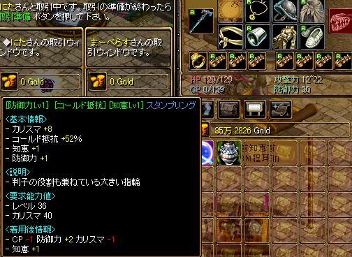 20061206082521.jpg