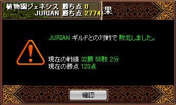 20061206083501.jpg