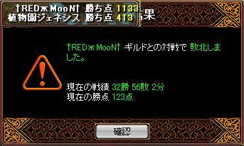 20061207081051.jpg