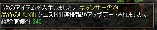 20061209084741.jpg