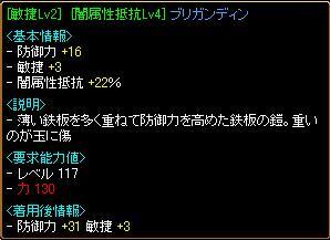 20061209085012.jpg