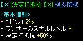 20061210140354.jpg