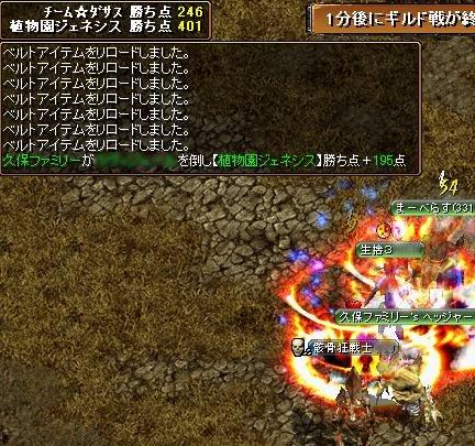 20061211084745.jpg