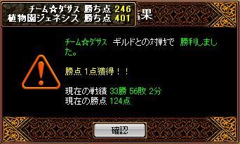 20061211084844.jpg