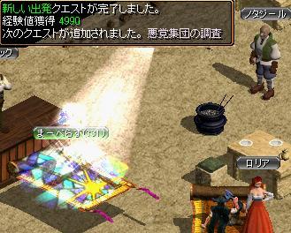 20061212084813.jpg