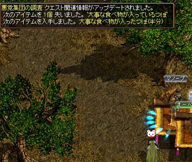 20061212084835.jpg