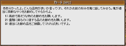 20061212084850.jpg