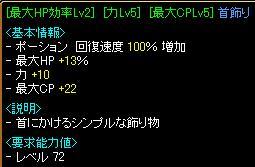 20061212085646.jpg