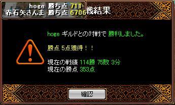 20061212090608.jpg