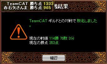 20061214102739.jpg