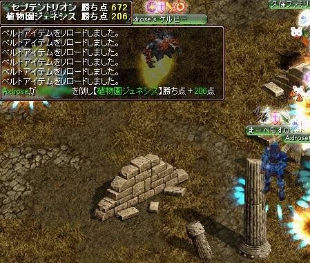 20061215084625.jpg